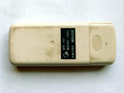 美的 R51 系列空調遙控器拆解