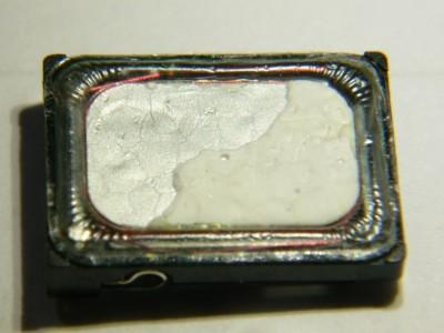 P1100541