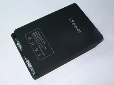 P1120045