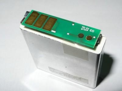 P1120205