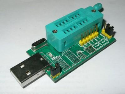 P1120845