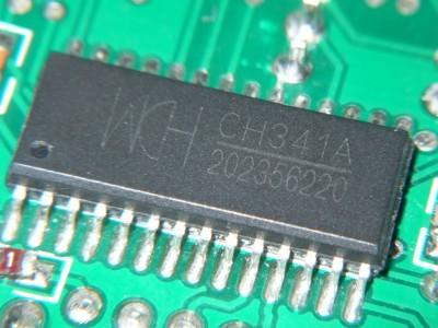 P1120846