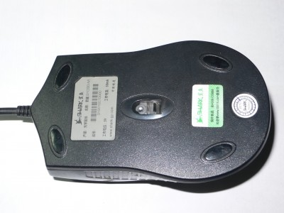 P1130078